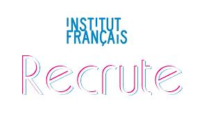 bureau d emploi tunisie pointage appel à candidatures l ift recrute un e assistant e sectoriel le