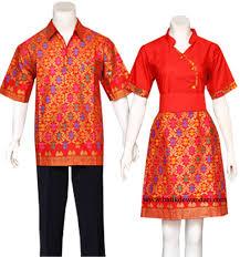 desain baju batik pria 2014 baju batik modern terbaru online murah solo pekalongan toko baju