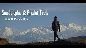land rover sandakphu sandakphu u0026 phalut trek diary youtube