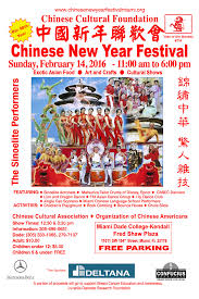 Miami Dade College Map by Chinese New Year Festival In Miami Asia Trend