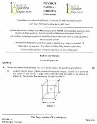 isc 2015 physics theory class xii board question paper 10