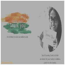 greeting cards fresh rakhi greeting cards for soldiers rakhi
