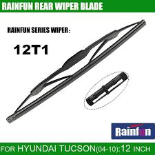 hyundai tucson rear wiper blade rainfun dedicated car rear wiper blade for hyundai tucson 04 12