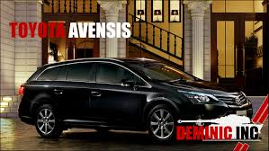 deminic inc toyoya avensis for sale in singapore