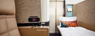 first appartment first class etihad airways