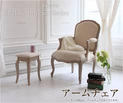 huonest rakuten global market armchair antique shabby chic