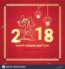 happy lunar new year greeting cards new year greeting card with dog image lunar symbol of 2018