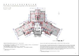 Cn Tower Floor Plan by The Summa New Homes And Apartments For Sale In Hong Kong