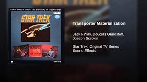 transporter materialization youtube
