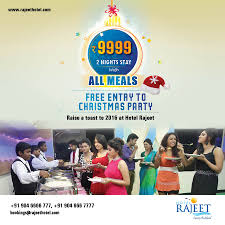 christmas party offer 2015 at rajeet hotel new digha