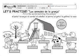 understanding spanish culture lesson plan powerpoint and