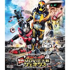 mask rider ghost kamen rider x kamen rider ghost u0026 drive super movie war genesis