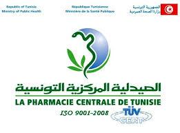 liste des bureaux d 騁udes en tunisie liste des bureaux d 騁udes en tunisie 28 images liste des
