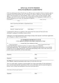 event agreement template corpedo com