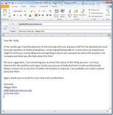 email resume job application