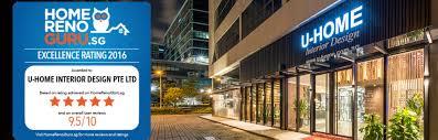 U Home Interior Design Perfect U Home Interior Design Pte Ltd U