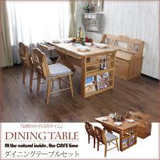 Ski Service Bench Kagunomori Rakuten Global Market 140 Cm Wide Dining Table Set 4