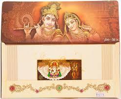 Hindu Wedding Invitations Wedding Invitations Hindu Wedding Card Creator The Uniqueness Of