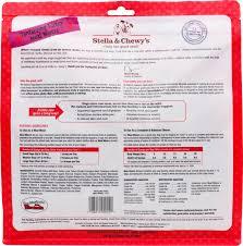 stella u0026 chewy u0027s tantalizing turkey meal mixers grain free freeze