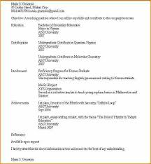 high resume examples no job experience resume examples how