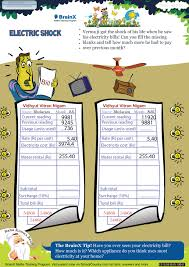 5th grade math worksheets to develop real math skills ideas