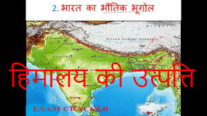 Himalayas On World Map by Physical Geography Of India Origin Of Himalayan Trans Himalaya