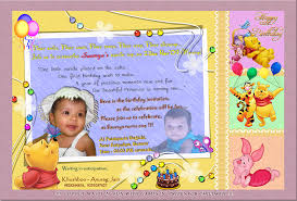 doc 512319 birthday invitation cards u2013 birthday invitation card