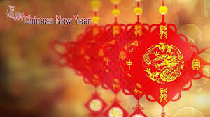 lunar new year photo cards happy new year wishes cards lunar new year quotes and