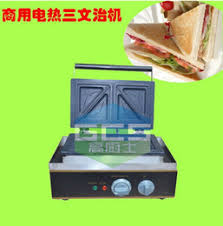 Commercial Sandwich Toaster Oven Discount Electric Toasters 2017 Electric Toasters On Sale At