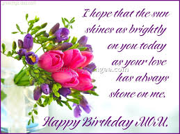happy birthday quotes to a daughter from mother jerzy decoration