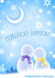 theme line winter winter lover line theme line store