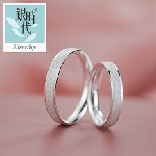 wedding band for women silver age couples rings brushed wedding bands for women and men