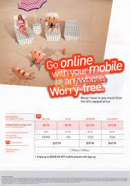 singtel singnet broadband mobile plans deluxe plus premium