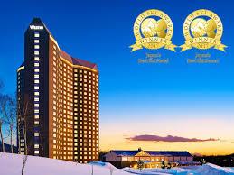 n駮n pour chambre the westin rusutsu resort rusutsu offres spéciales pour cet hôtel