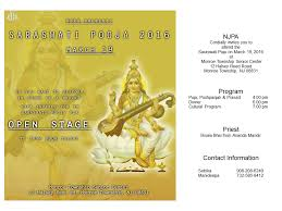 Invitation Card For Pooja Njpa Brining The Community Together Since 1969