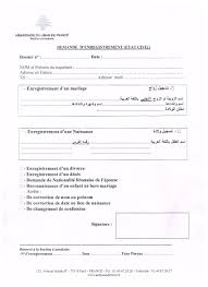 demander acte de mariage ambassade du liban