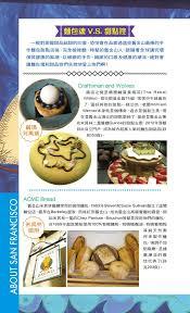 bouchon 騅ier cuisine 舊金山 最新版 晨星網路書店morningstar 晨星 大田 太雅 好讀
