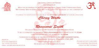Wedding Ceremony Invitation Wording Hindu Wedding Invitation Wordings Kankotri Co Uk