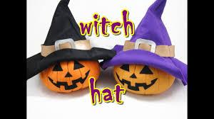 felt craft tutorial halloween witch hat youtube