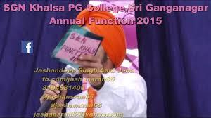 sgn khalsa pg sri ganganagar anchoring 1 by jashandeep singh aam jeha in sgn khalsa