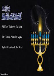 thanksgiving hanukkah thanksgiving quotes short best images collections hd for gadget