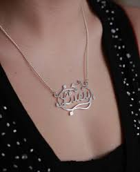 Silver Name Necklace Handmade Silver Decorative Name Necklace By Jemima Lumley