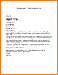 4 sample of submission letter science resume