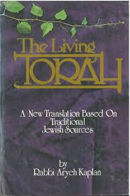 aryeh kaplan books the living torah the living nach bible catalog