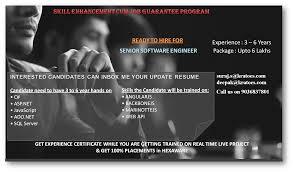 Job Guarantee Resume by Kratoes Linkedin