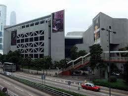 hong kong academy for performing arts wikipedia