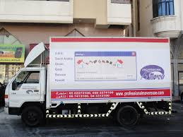 vehicle graphics and wrap advertising in abu dhabi uae cost