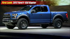 Ford Raptor Specs - first look 2017 ford f 150 raptor youtube