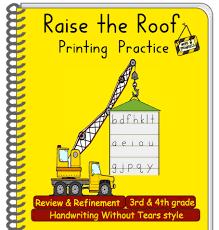 handwriting sheets a dime a dozen print path