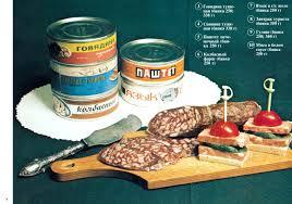 r ilait cuisine elite foods of the ussr russia